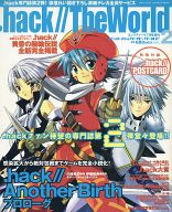 .hack// The World 2