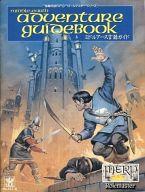 指輪物語RPG ロールマスター サプリメント ミドルアース言語ガイド