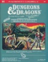 Dungeons&Dragons モジュールB5 シュリール川を越えて-恐怖の丘へ-
