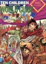 ソード・ワールドRPG ワールドガイド 西部諸国ワールドガイド