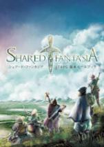 Shared†FantasiaTRPG基本ルールブック