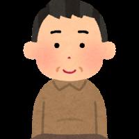 和久山 修(わくやま おさむ)