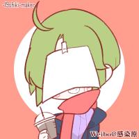 かふぇ山田
