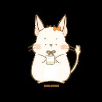 鞠鼠(まりねずみ)