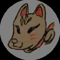 狗狸伽羅(くりから)