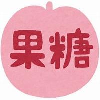 カトウ(仮)