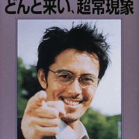 Naoki_17